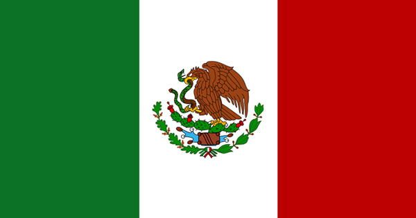 beste-VPN-Mexiko