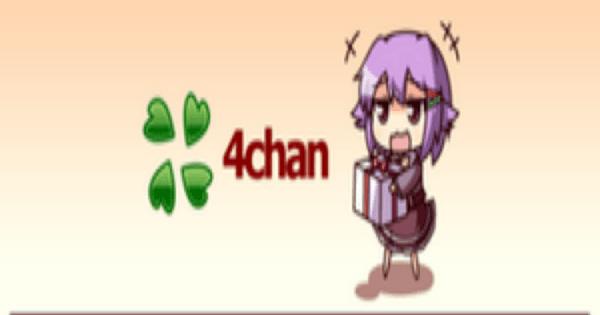 beste-vpn-4chan
