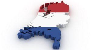 niederländische-IP-Adresse